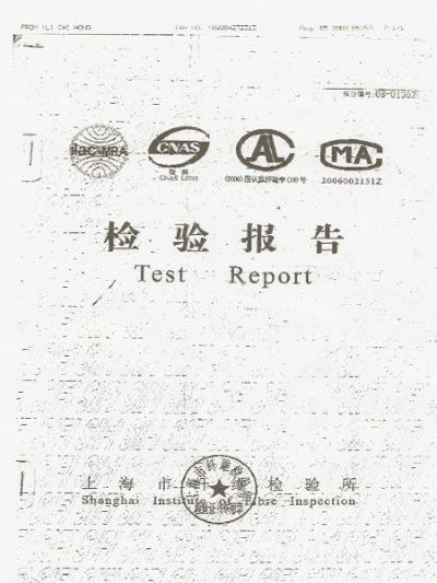 油漆质量检验证书