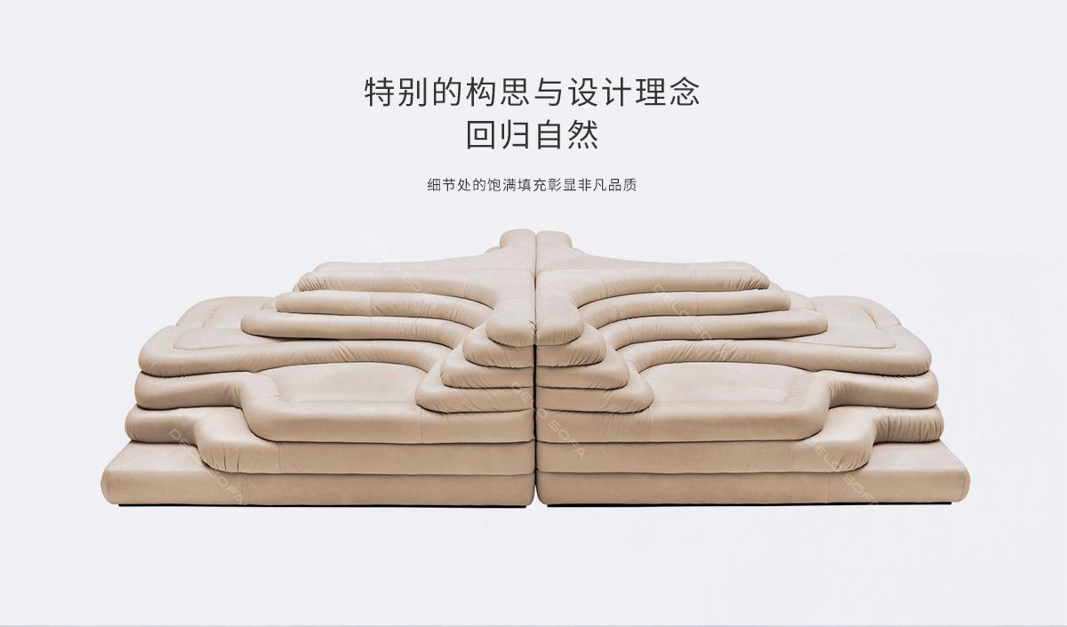 巴托尼 现代简约真皮休闲梯田沙发( Batoni Sofa)