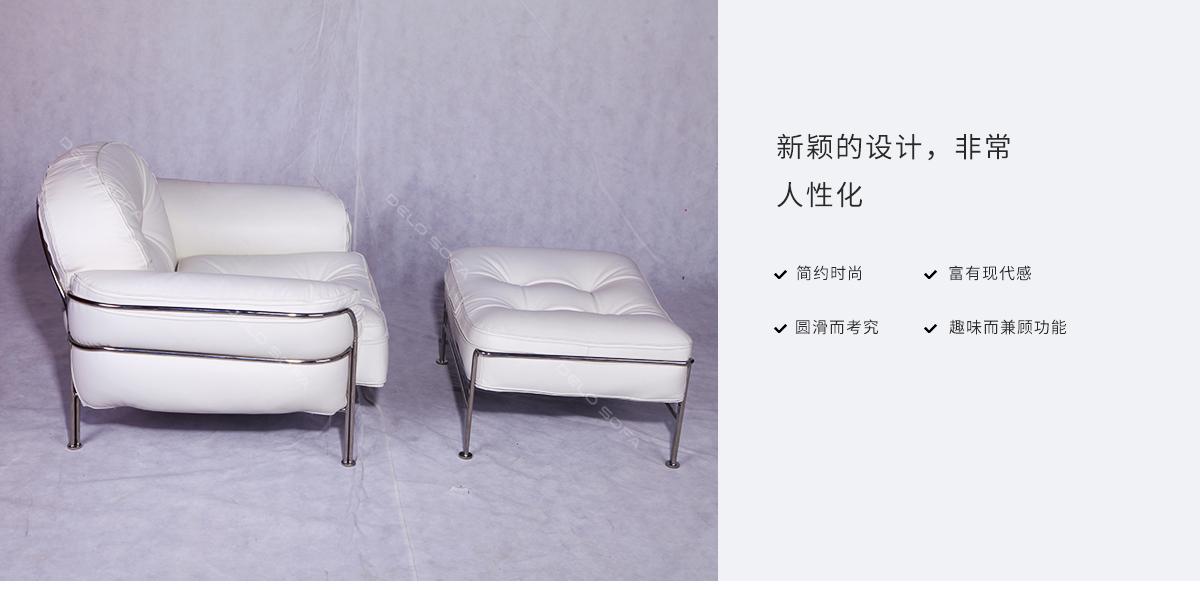 芬奇 意式极简真皮休闲椅(Vinci Chair)