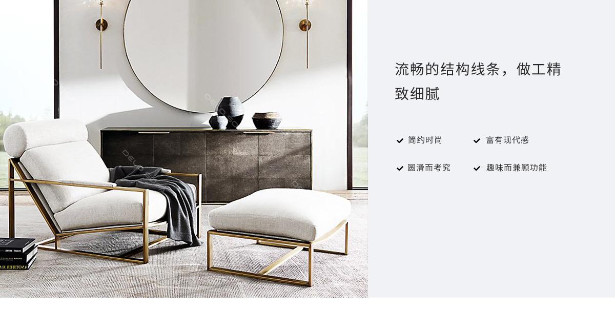 洛托 现代简约时尚休闲躺椅(Lotto Chair)