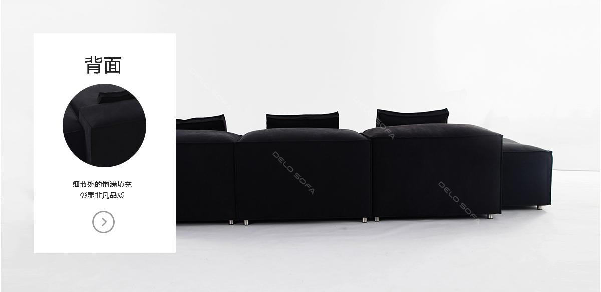德尔 简约时尚休闲沙发(Del Sofa)