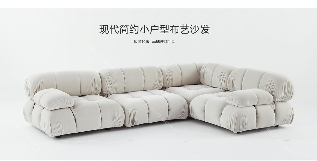 现代简约小户型布艺沙发利比模块组合沙发