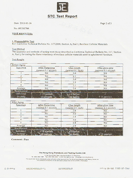 海棉检验报告