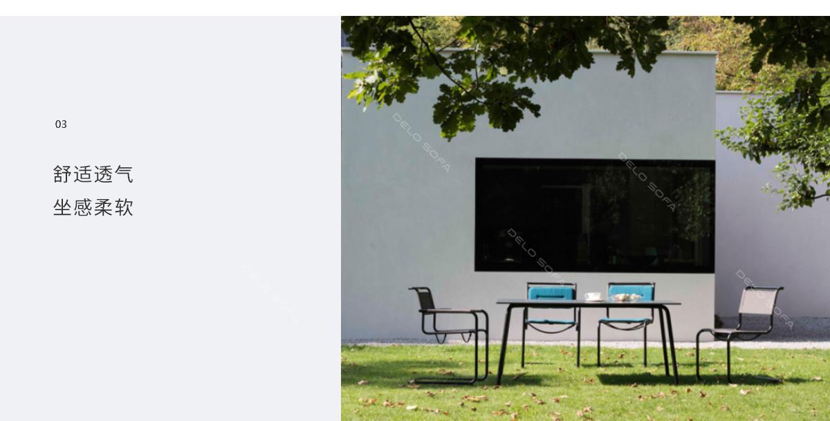 彼得 现代真皮餐椅,悬臂椅(Pieter Chair)