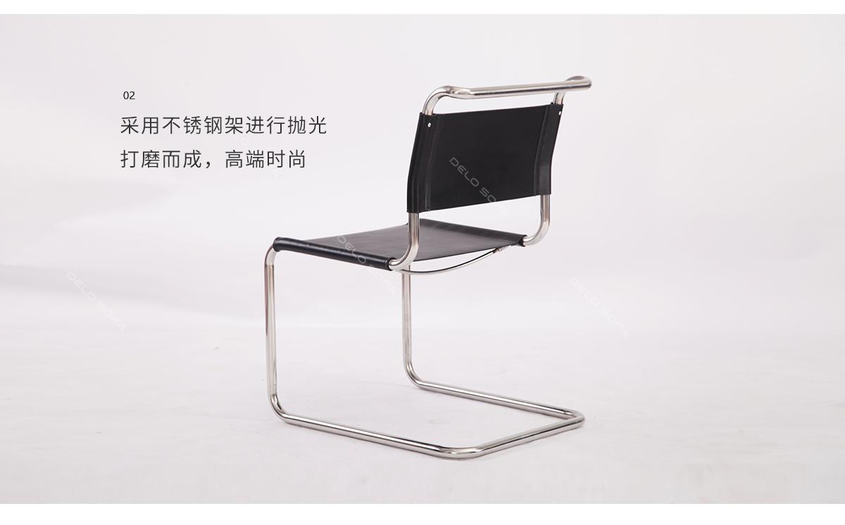 安托万 现代简约悬臂椅餐椅(Antoine Chair)
