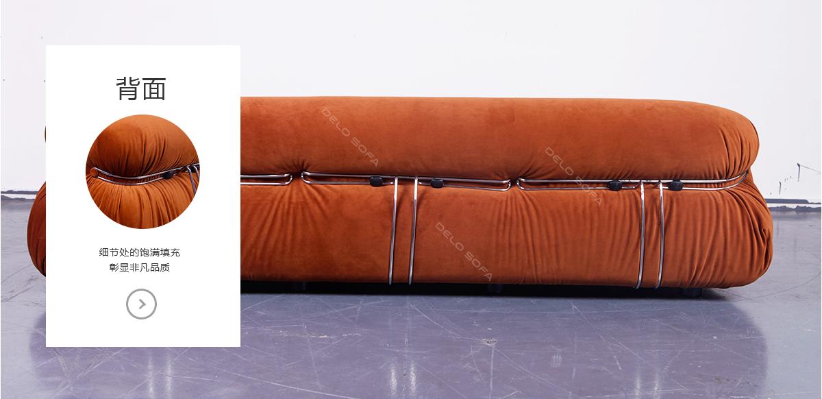 哥佐利 简约风格客厅沙发中古沙发